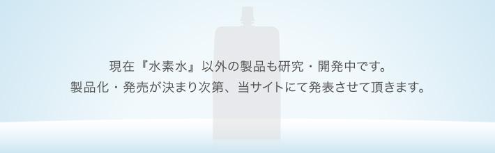 product-noimage