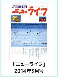 syokai_15