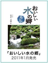 syokai_9