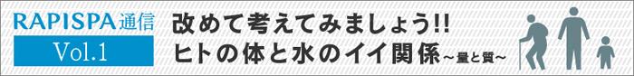 tokushu_bunner_vol1