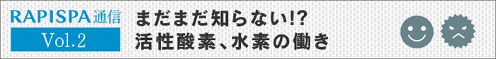 tokushu_bunner_vol2