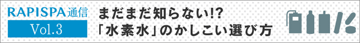 tokushu_bunner_vol3