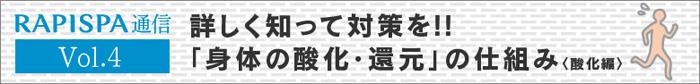 tokushu_bunner_vol4