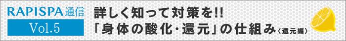 tokushu_bunner_vol5