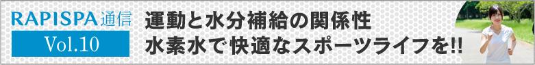 tokushu_bunner_vol9